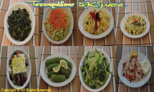 Menu Salads