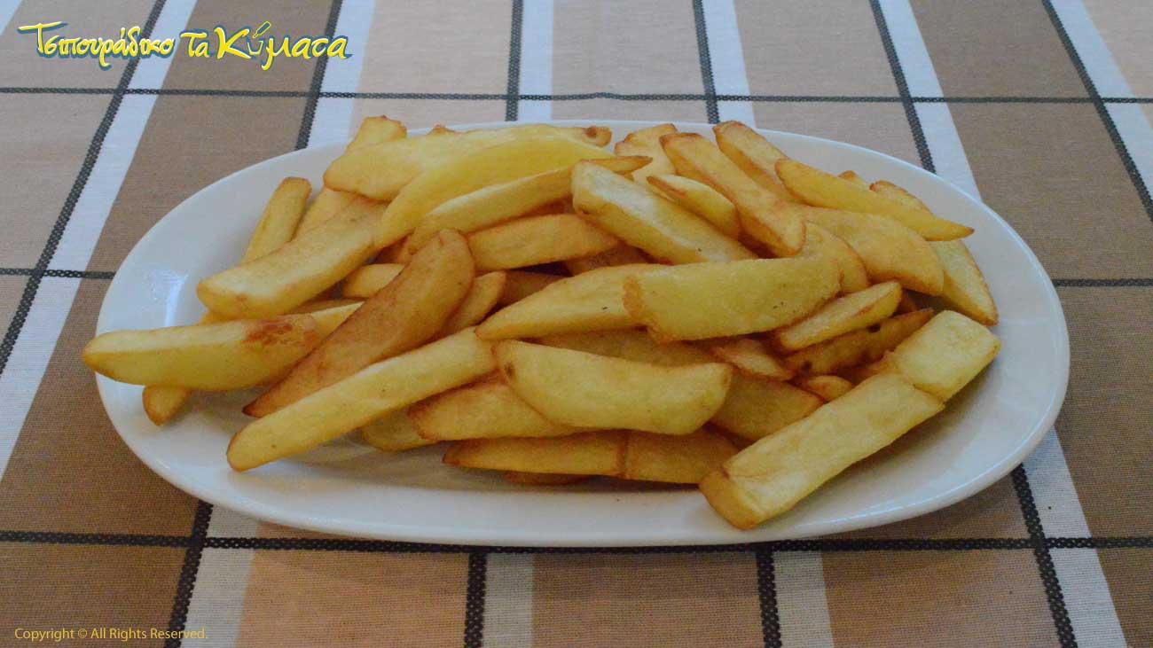 Πατάτες Τηγανητές
